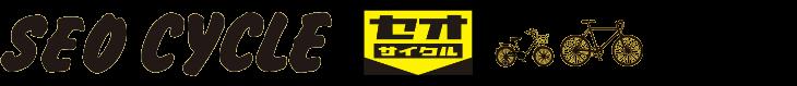 セオサイクル桶川店