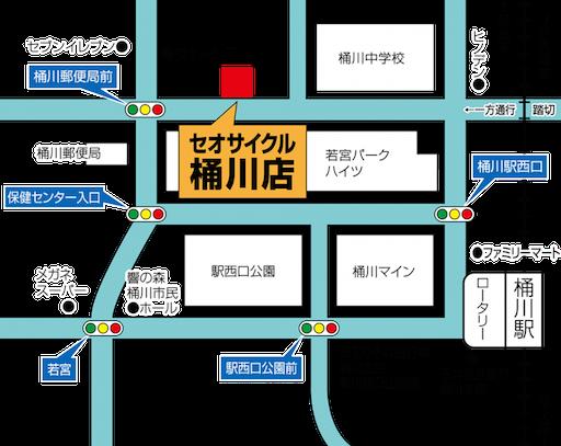 セオサイクル桶川店 店舗地図