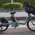 2017年モデル子供乗せ電動自転車がお買い得♪③ブリヂストン ビッケポーラーe