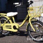 初めての自転車に! ブリヂストン ビッケ m♪