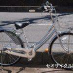 通学自転車の決定版!キャスロング デラックス!