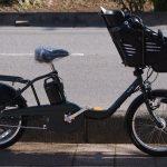お買い得な子乗せ電動自転車 パナソニック ギュットミニDX(16年モデル)※完売しました