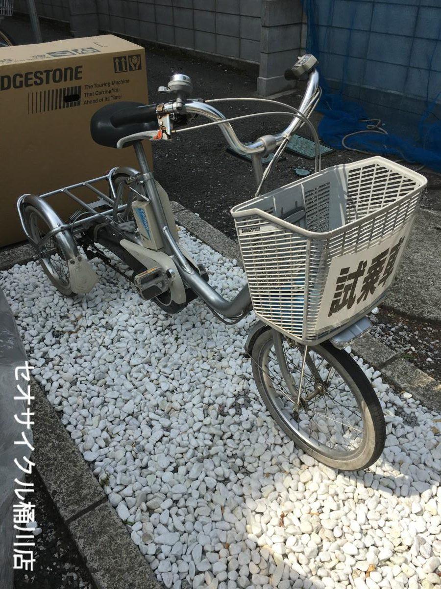 大人用三輪車 アシスタワゴン試乗できます(期間限定)