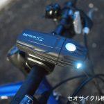 電池で使えるライト!SERFAS SL-200