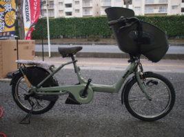 """<span class=""""title"""">電動子供乗せ自転車色々あります!</span>"""